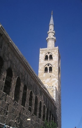 The Minaret of Jesus at the Umayyad Mosque in Damascus